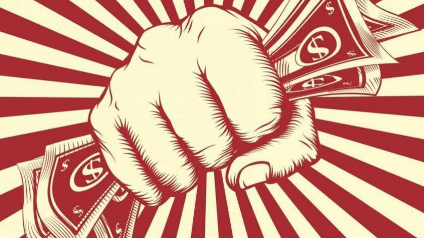 Fist money CX investment