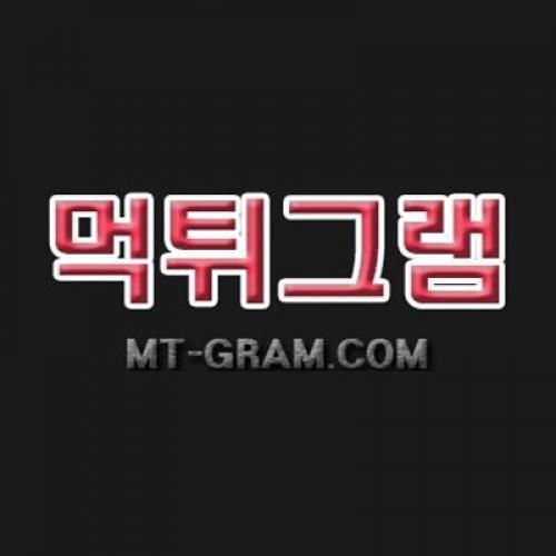 mt-gram